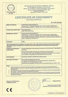 Европейский сертификат - ЕС Certificate на снегоход STELS S600 Viking